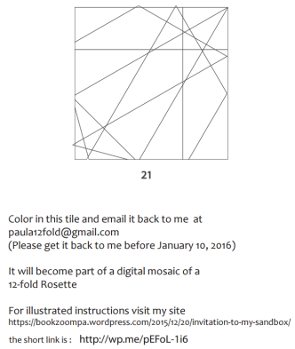 Rosette tile 21
